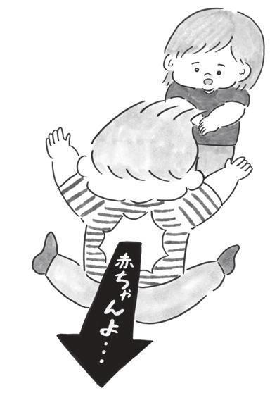 """2歳ムスメが新米おとうちゃんに打ち明けた、""""とんでもない秘密""""の話。の画像1"""