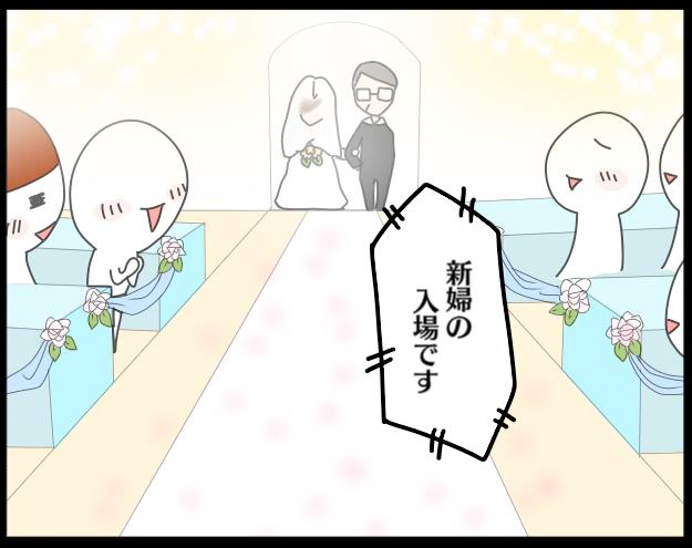 ママになって初めて参列した、友人の結婚式。思わず涙してしまった理由は…の画像2