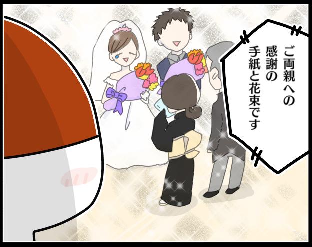 ママになって初めて参列した、友人の結婚式。思わず涙してしまった理由は…の画像4
