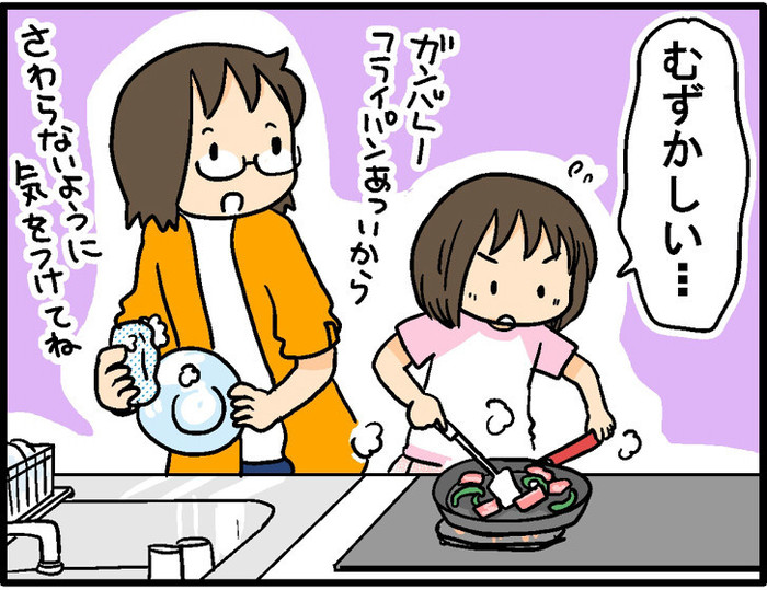 外食大好きな5歳娘。「おうちご飯」を楽しんでもらう提案をした結果…の画像6