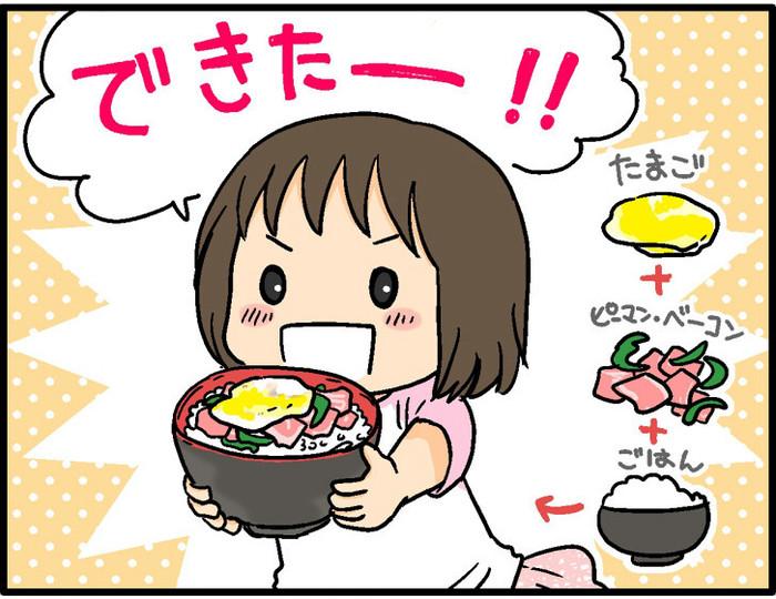 外食大好きな5歳娘。「おうちご飯」を楽しんでもらう提案をした結果…の画像7