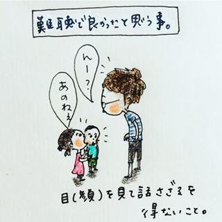 【毎月更新!】コノビーおすすめインスタまとめ5月編!!の画像11