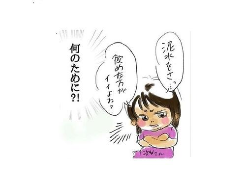 【毎月更新!】コノビーおすすめインスタまとめ5月編!!のタイトル画像