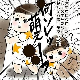【毎月更新!】コノビーおすすめインスタまとめ5月編!!の画像16