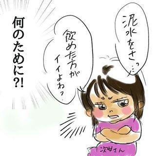 【毎月更新!】コノビーおすすめインスタまとめ5月編!!の画像5