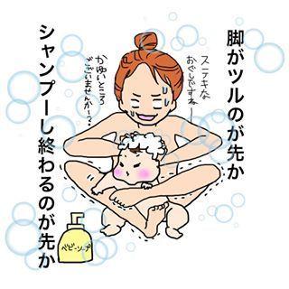 【毎月更新!】コノビーおすすめインスタまとめ5月編!!の画像1