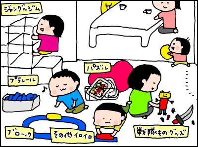 たくさんあったおもちゃがなくなった!さて、子どもの反応はいかに!?の画像1