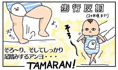 か、かわいすぎて鼻血出そう…大興奮な「赤ちゃんの反射」を勝手に10選♡の画像3