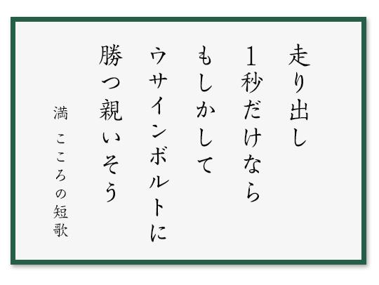 「俺の公園デビュー」圧倒的アウェー感を救ってくれた三人の女性たち/連続小説 第11話の画像4