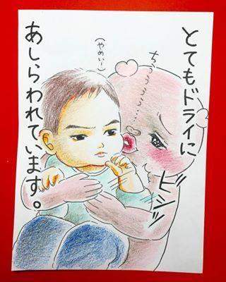 「天使なキミも、小悪魔なキミも…♡」1歳息子に振り回される日々!の画像6