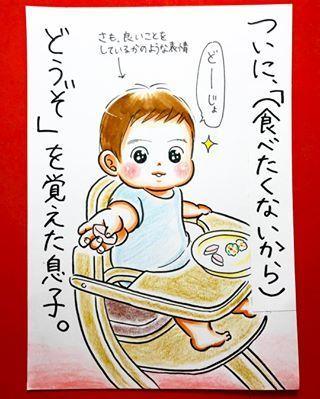 「天使なキミも、小悪魔なキミも…♡」1歳息子に振り回される日々!の画像22