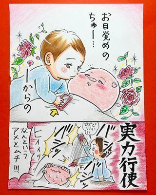 「天使なキミも、小悪魔なキミも…♡」1歳息子に振り回される日々!の画像2