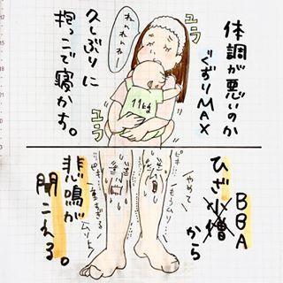 「お口の健康は鬼ママから。」やんちゃ坊主との育児日記がツボ!の画像12