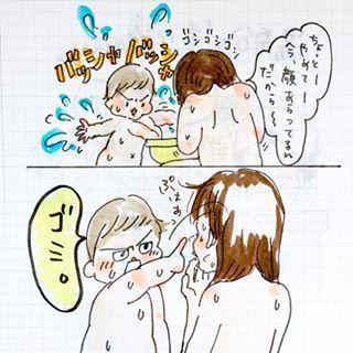 「お口の健康は鬼ママから。」やんちゃ坊主との育児日記がツボ!の画像4