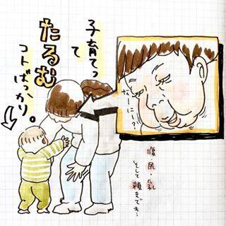 「お口の健康は鬼ママから。」やんちゃ坊主との育児日記がツボ!の画像10