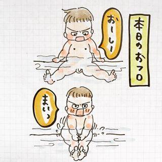 「お口の健康は鬼ママから。」やんちゃ坊主との育児日記がツボ!の画像20