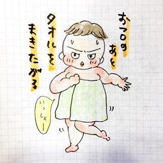 「お口の健康は鬼ママから。」やんちゃ坊主との育児日記がツボ!の画像6