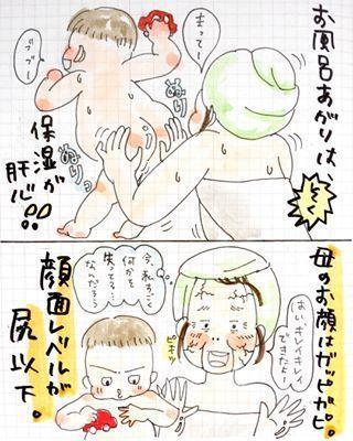 「お口の健康は鬼ママから。」やんちゃ坊主との育児日記がツボ!の画像8