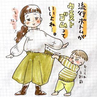 「お口の健康は鬼ママから。」やんちゃ坊主との育児日記がツボ!の画像1