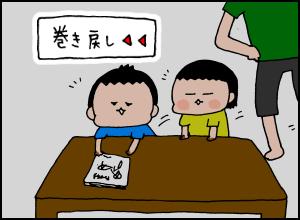 子どもに「◯◯してね」と言っても動いてくれない…。そんな時は、この方法が効果的!の画像4