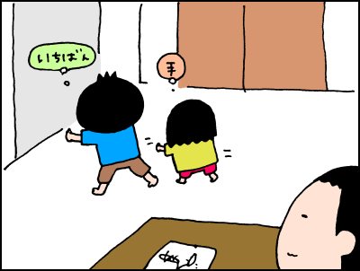 子どもに「◯◯してね」と言っても動いてくれない…。そんな時は、この方法が効果的!の画像6