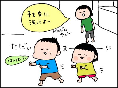 子どもに「◯◯してね」と言っても動いてくれない…。そんな時は、この方法が効果的!の画像1