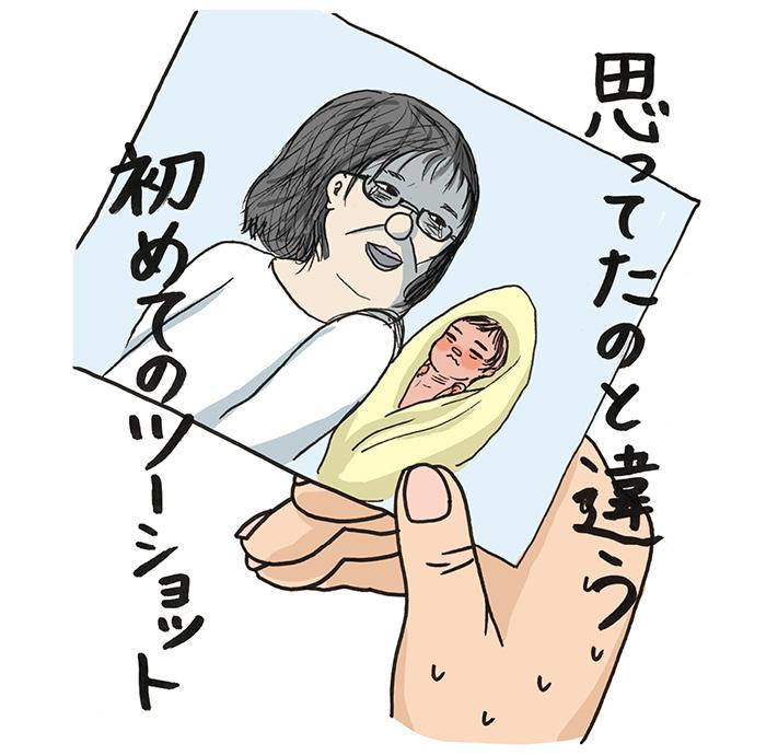 """よくぞ言ってくれた!5万人のママが共感する、""""超自虐""""育児イラストが凄い!!の画像10"""