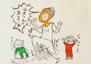 大人もこれだけ素直になれたらな…。自由奔放な「ふきちゃん」に、スカッとする!の画像1