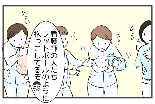 「我が子を抱っこするのがこわい…!」おっかなびっくりだった私の体験談の画像9