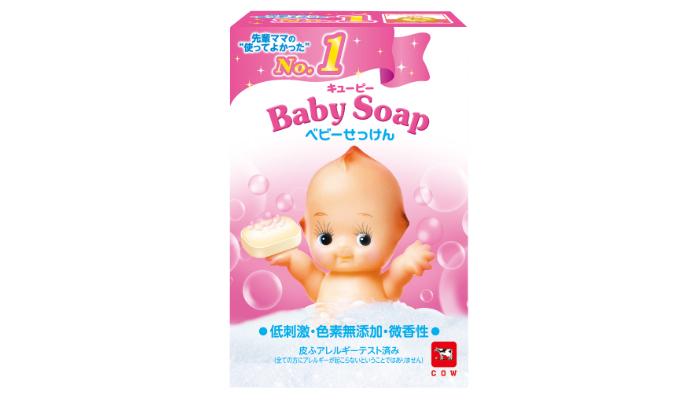 初めての沐浴にドキドキ…そんな時、実母の「一言」で気持ちがラクになりました。の画像20