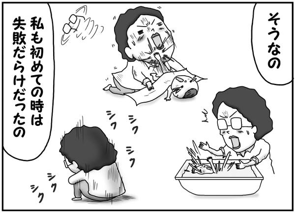 初めての沐浴にドキドキ…そんな時、実母の「一言」で気持ちがラクになりました。の画像16