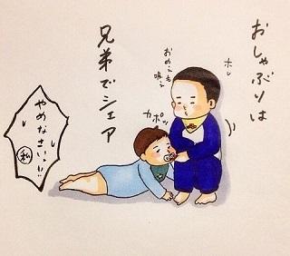 「寝起きが一番老けてる…」年子の兄弟育児に奮闘するママに共感っ!の画像17