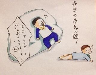 「寝起きが一番老けてる…」年子の兄弟育児に奮闘するママに共感っ!の画像16