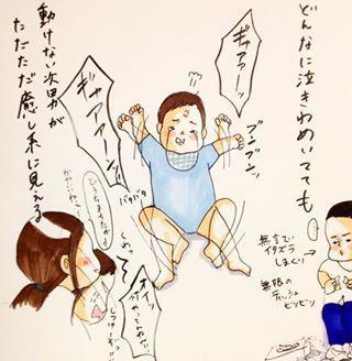「寝起きが一番老けてる…」年子の兄弟育児に奮闘するママに共感っ!の画像2