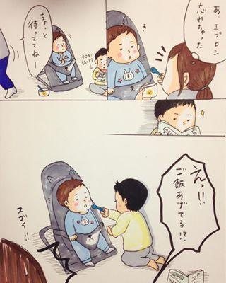 「寝起きが一番老けてる…」年子の兄弟育児に奮闘するママに共感っ!の画像19