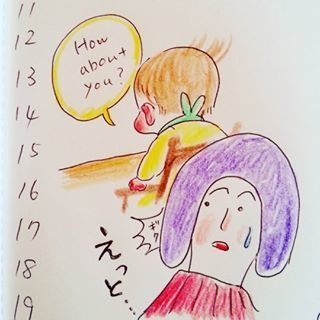 「隙あり!一本!」予測不可能な0歳児との、スリルと笑いの日々がクセになる!の画像12