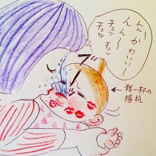 「隙あり!一本!」予測不可能な0歳児との、スリルと笑いの日々がクセになる!の画像8