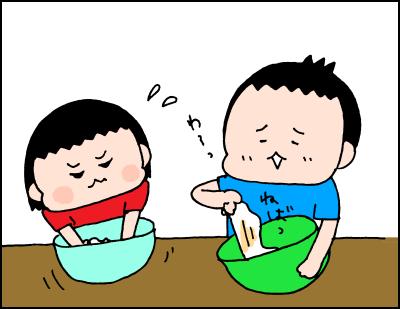 家にある材料2つでカンタン!手作り小麦粉ねんど遊びをしよう!の画像3