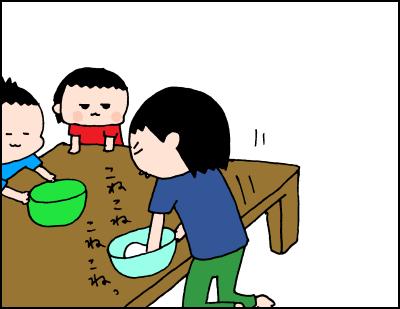 家にある材料2つでカンタン!手作り小麦粉ねんど遊びをしよう!の画像4