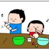 家にある材料2つでカンタン!手作り小麦粉ねんど遊びをしよう!のタイトル画像