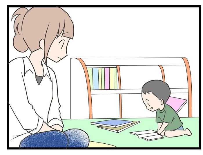 キッズスペースでおもちゃの取り合い…。親は、どう見守ればいいんだろう?の画像4