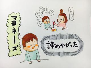 「いままで何だと思ってたの?!」2歳児の言葉のセンスが可愛すぎてメモリたい!の画像8