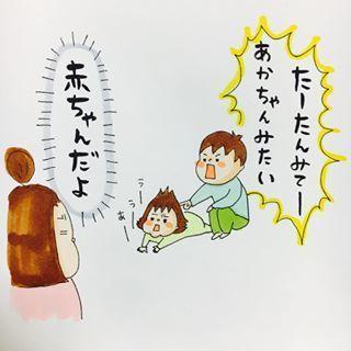 「いままで何だと思ってたの?!」2歳児の言葉のセンスが可愛すぎてメモリたい!の画像12