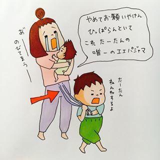 「いままで何だと思ってたの?!」2歳児の言葉のセンスが可愛すぎてメモリたい!の画像1