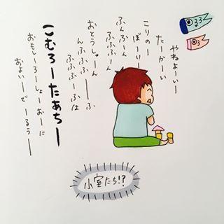 「いままで何だと思ってたの?!」2歳児の言葉のセンスが可愛すぎてメモリたい!の画像4