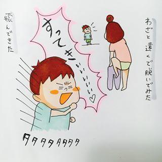 「いままで何だと思ってたの?!」2歳児の言葉のセンスが可愛すぎてメモリたい!の画像16