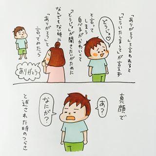 「いままで何だと思ってたの?!」2歳児の言葉のセンスが可愛すぎてメモリたい!の画像20