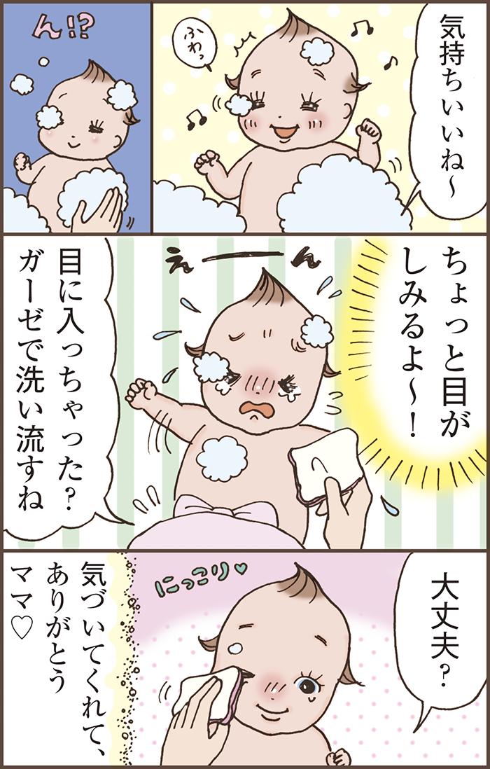 キューピーちゃんが教える「キューピーベビーシリーズ」の魅力の画像3