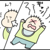 惰性で泣いている赤ちゃんの気持ちを上手に切り替えたい!そんな時の作戦アレコレのタイトル画像