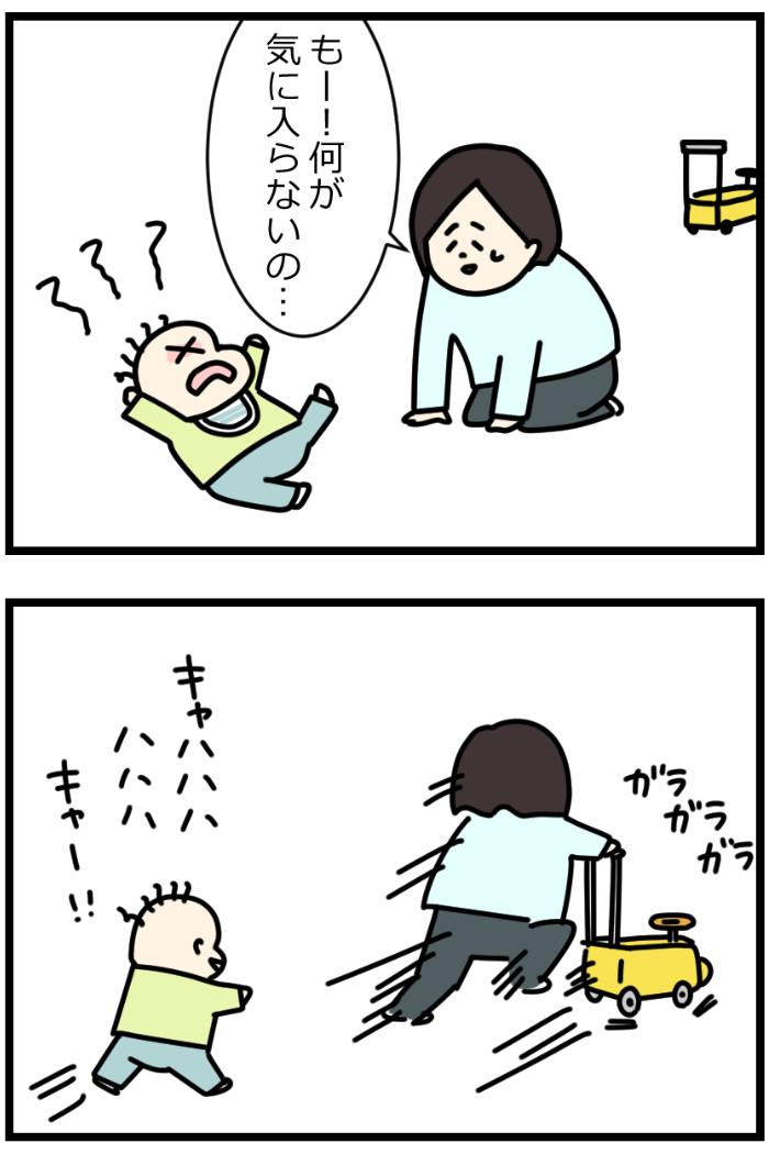 惰性で泣いている赤ちゃんの気持ちを上手に切り替えたい!そんな時の作戦アレコレの画像6